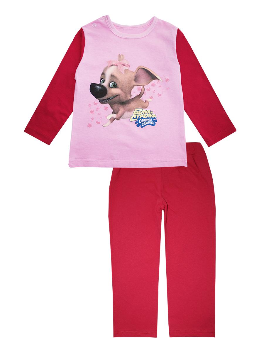 Пижама Для девочек. 1660416604