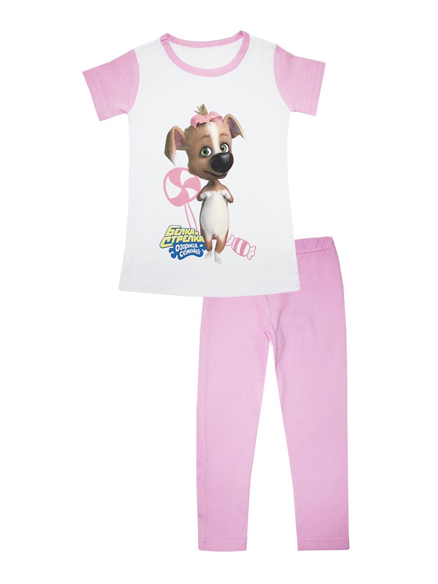 16702Пижама для девочки КотМарКот включает в себя футболку и брюки. Пижама изготовлена из натурального хлопка. Футболка с короткими рукавами и круглым вырезом горловины оформлена принтом с изображением собачки из мультфильма Белка и Стрелка. Озорная семейка. Брюки имеют широкую эластичную резинку на поясе.