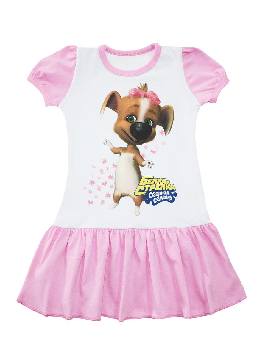 Платье Для девочек. 2130221302