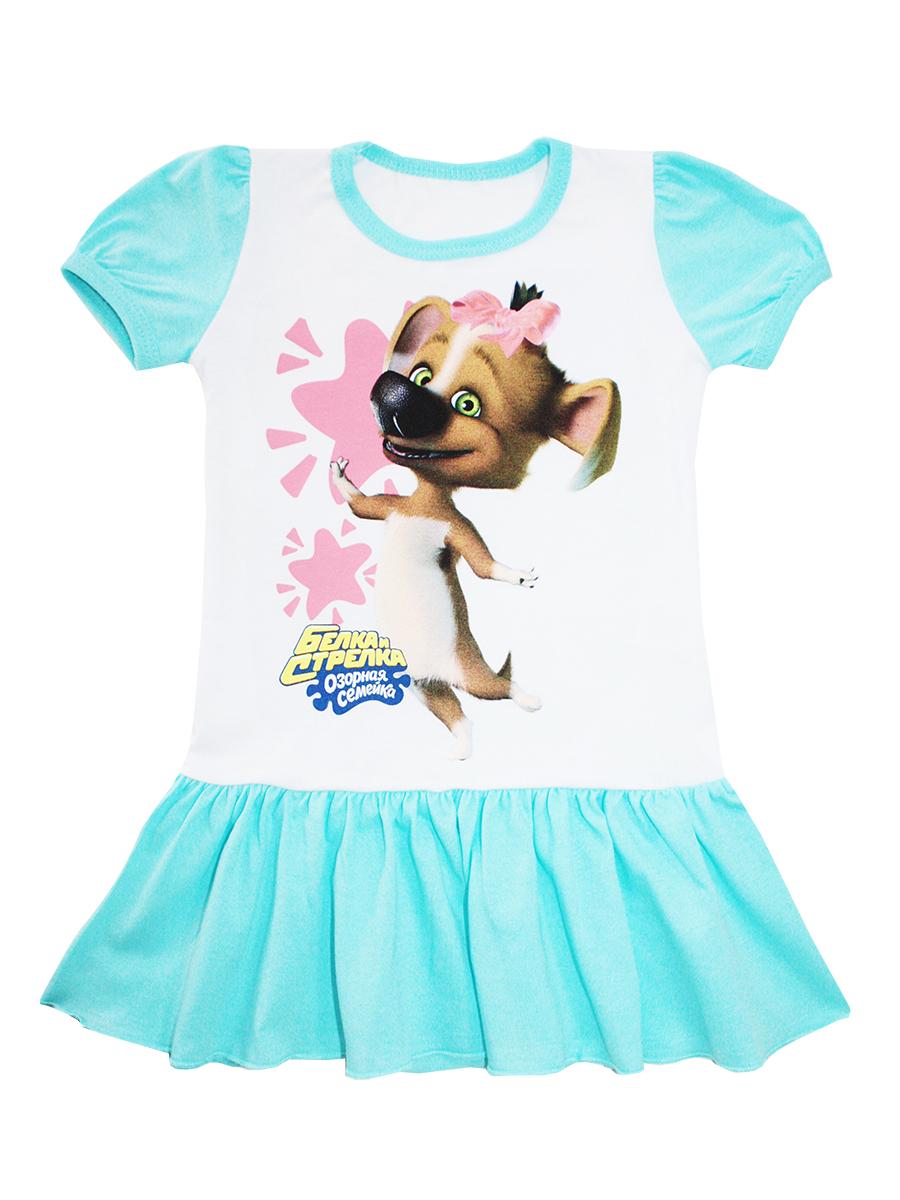 Платье Для девочек. 2130521305