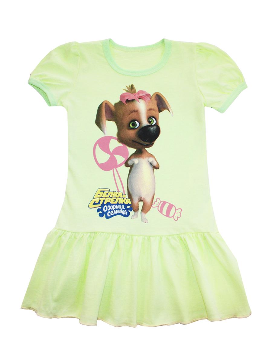 Платье Для девочек. 2130621306
