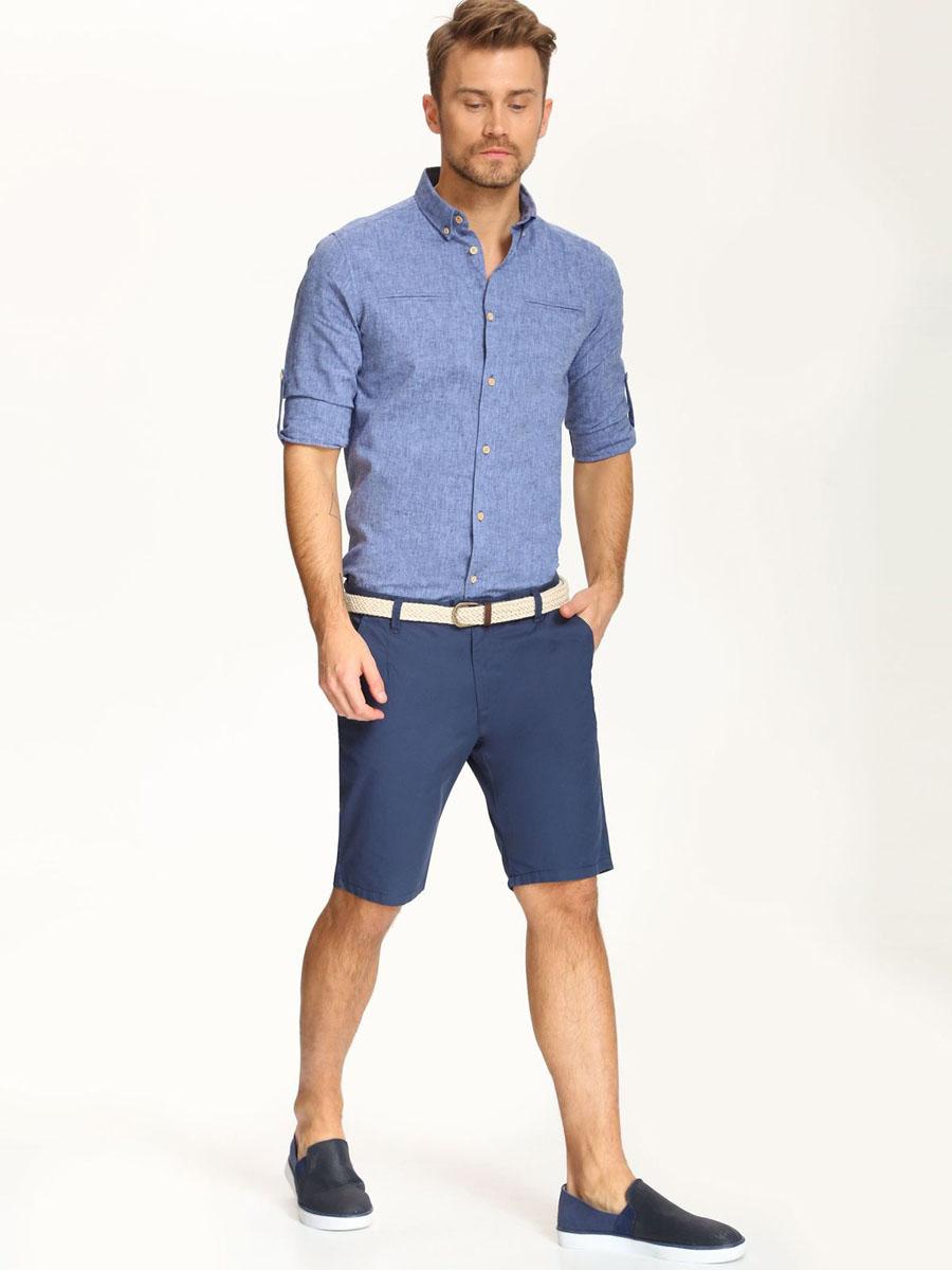 РубашкаSKL2015NIСтильная мужская рубашка, приталенного кроя, выполнена из хлопка и льня. Модель с отложным воротником и длинными рукавами застегивается спереди на пуговицы. Спереди рубашка оформлена имитацией прорезных карманов. Рукава дополнены хлястиками, фиксирующимися на пуговицы, а также манжетами с пуговицами.