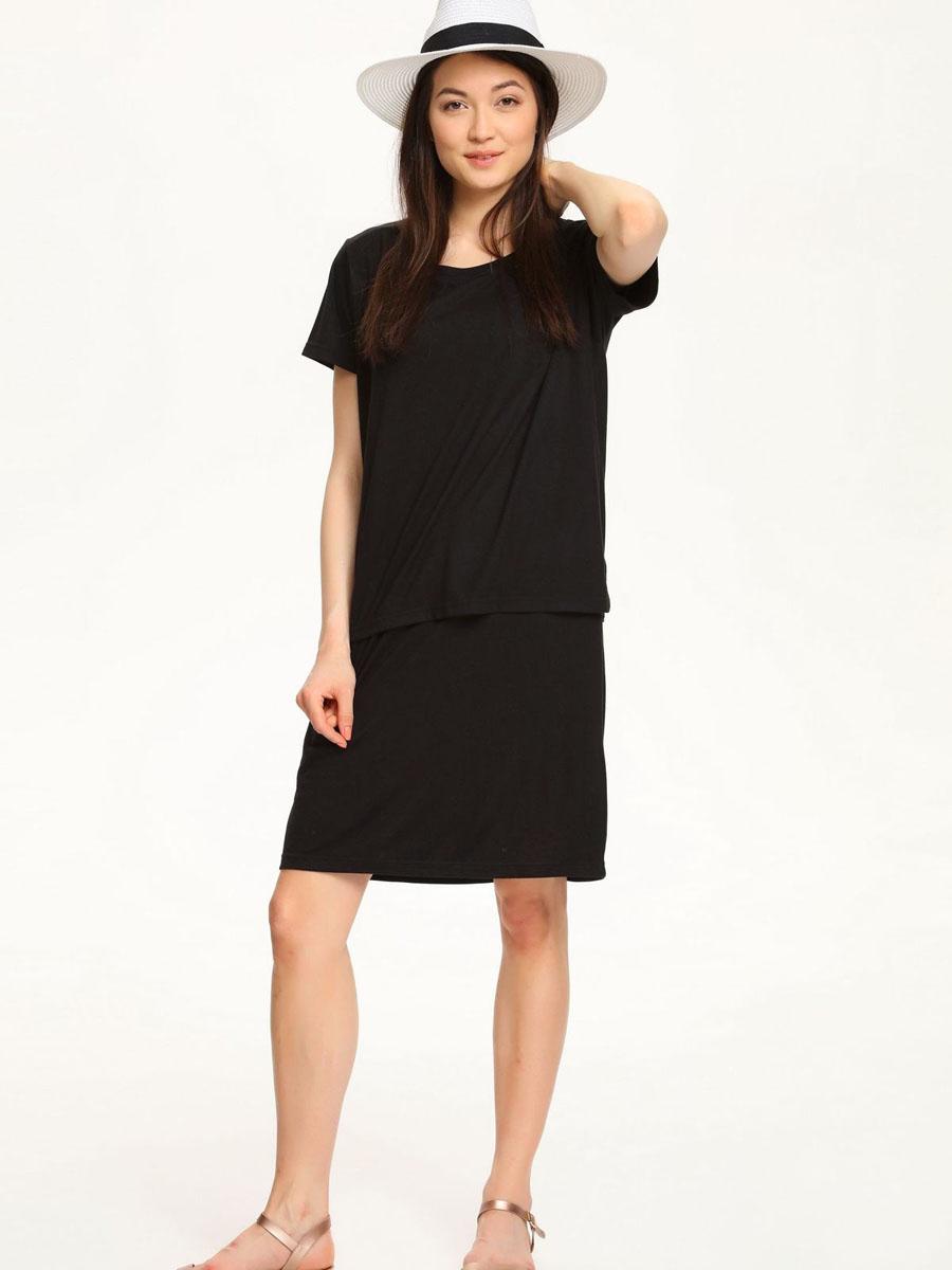 ПлатьеTSU0532CAПлатье Troll выполнено из вискозы с добавлением полиэстера. Модель с круглым вырезом горловины и короткими рукавами. Платье-миди оформлено эффектом 2 в 1 и по футболке дополнено небольшими разрезами в боковых швах.
