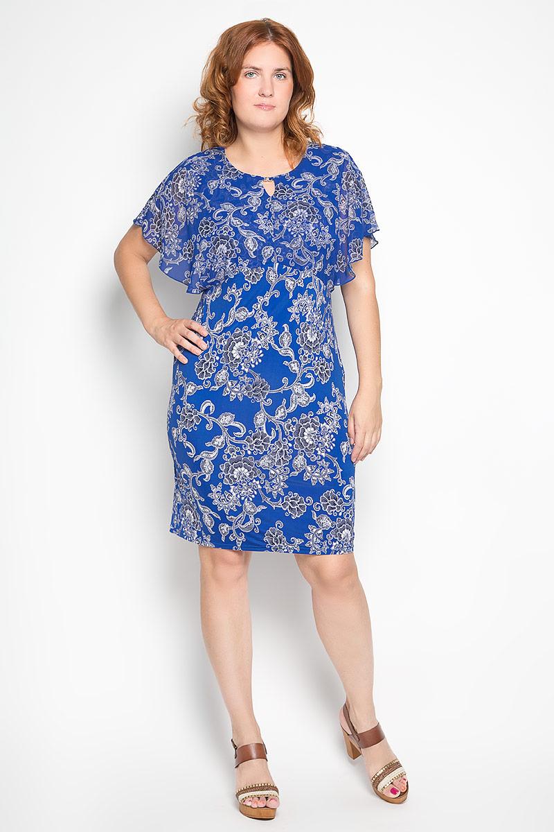 Платье. 920м920мЭлегантное платье Milana Style выполнено из эластичного полиэстера с добавлением вискозы. Такое платье обеспечит вам комфорт и удобство при носке и непременно вызовет восхищение у окружающих. Модель-миди с короткими полупрозрачными рукавами и круглым вырезом горловины выгодно подчеркнет все достоинства вашей фигуры. Изделие оформлено красочным цветочным орнаментом. Изысканное платье-миди создаст обворожительный и неповторимый образ. Это модное и удобное платье станет превосходным дополнением к вашему гардеробу, оно подарит вам удобство и поможет подчеркнуть свой вкус и неповторимый стиль.