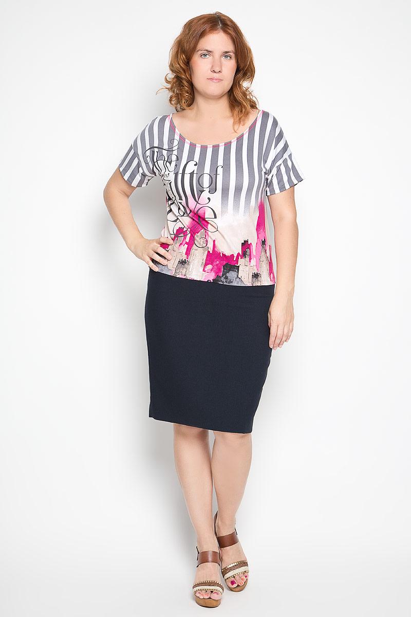 1946-715мСтильная женская футболка Milana Style, выполненная из эластичной вискозы, обладает высокой теплопроводностью, воздухопроницаемостью и гигроскопичностью, позволяет коже дышать. Модель с короткими рукавами и глубоким круглым вырезом горловины - идеальный вариант для создания стильного современного образа. Футболка оформлена оригинальным принтом с изображением города. Такая модель подарит вам комфорт в течение всего дня и послужит замечательным дополнением к вашему гардеробу.