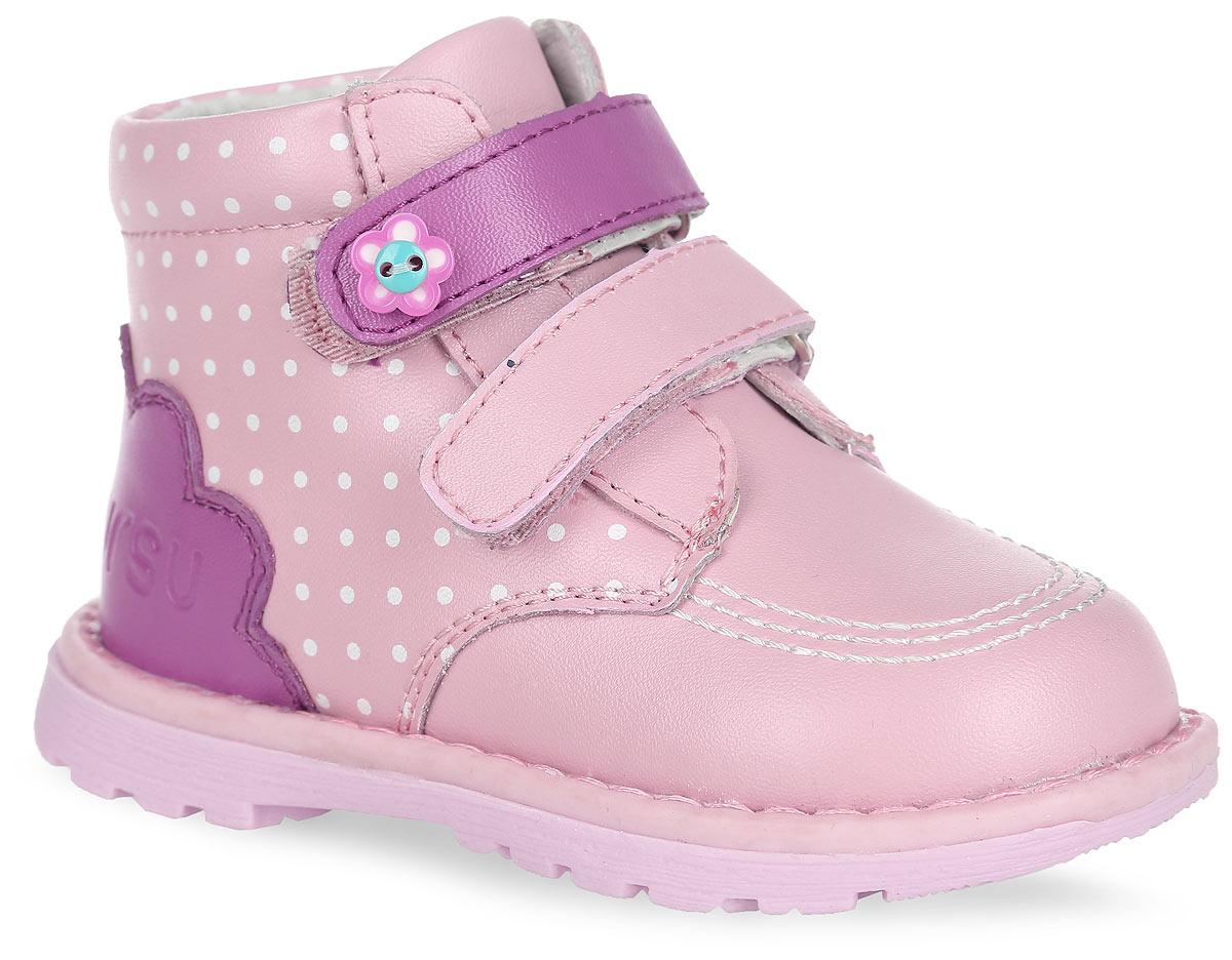 100458Модные ботинки от Mursu придутся по душе вашей маленькой моднице и идеально подойдут для повседневной носки! Модель полностью выполнена из натуральной кожи и оформлена в области подъема светлой прострочкой, в задней части - принтом в горох, контрастной вставкой с волнообразной окантовкой и названием бренда, на ремешке - декоративным элементом в форме цветка. Внутренняя часть и стелька, изготовленные из натуральной кожи, предотвратят натирание и гарантируют уют. Стелька дополнена супинатором, который обеспечивает правильное положение ноги ребенка при ходьбе и предотвращает плоскостопие. Ремешки на застежках-липучках надежно зафиксируют обувь на ножке ребенка. Максимально комфортная подошва обеспечивает отличное сцепление с поверхностью. Стильные ботинки - незаменимая вещь в гардеробе каждой девочки!