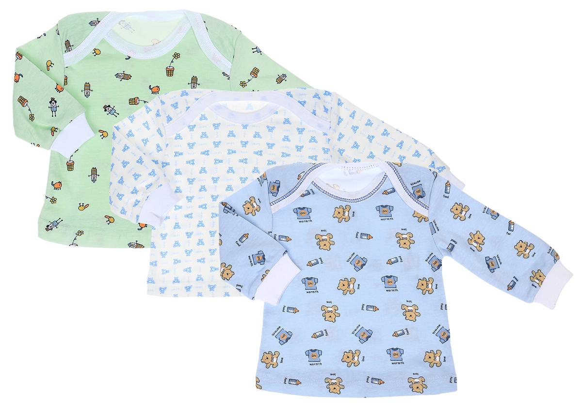 Комплект футболок для мальчика. 33-236м33-236м