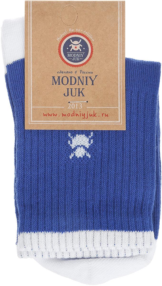 MJ-3Носки для мальчика Modniy Juk Sport, изготовленные из высококачественного материала, идеально подойдут маленькому непоседе. Мягкая и широкая резинка плотно облегает ножку, не сдавливая ее, благодаря чему ребенку будет комфортно и удобно. Усиленные пятка и мысок обеспечивают надежность и долговечность. Носочки оформлены небольшим изображением жучка и принтовой надписью на английском языке.