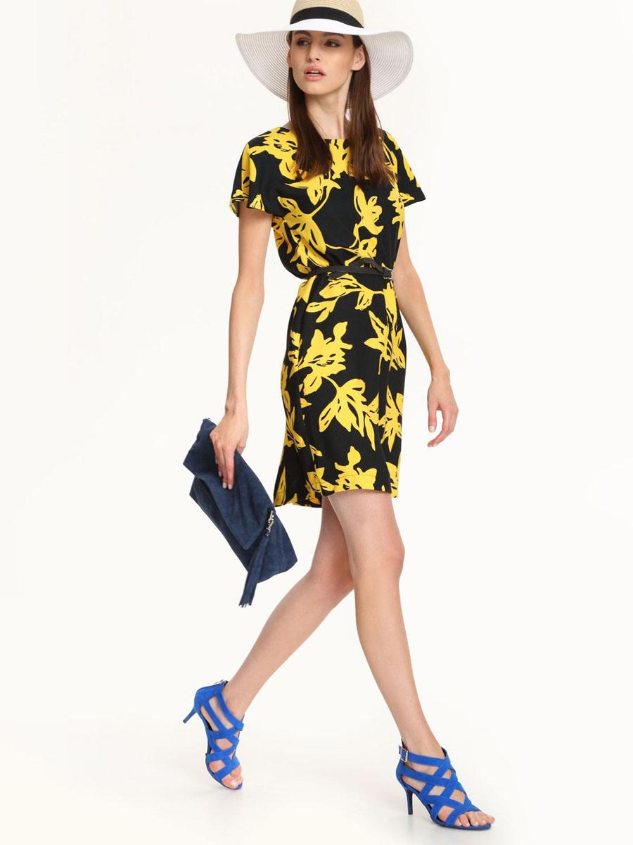 ПлатьеSSU1559GRПлатье Top Secret выполнено из 100% полиэстера. Платье-миди с круглым вырезом горловины и короткими рукавами-крылышками застегивается на потайную застежку-молнию расположенную в среднем шве спинки. Спинка дополнена небольшой шлицей. Платье оформлено оригинальным принтом и дополнено тонким ремнем.
