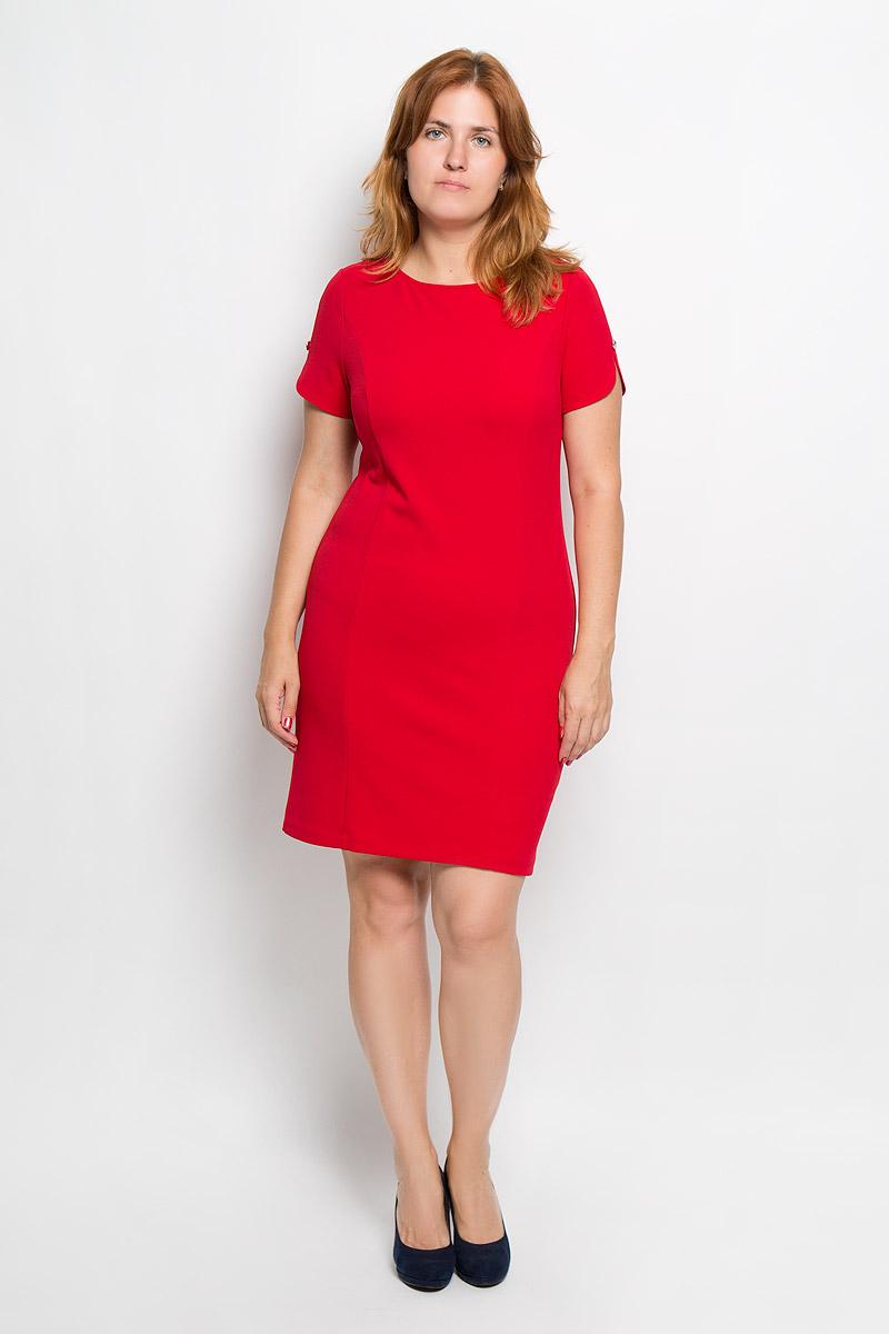Платье. 940м940мЭлегантное платье Milana Style выполнено из высококачественного эластичного полиэстера с добавлением вискозы. Такое платье обеспечит вам комфорт и удобство при носке и непременно вызовет восхищение у окружающих. Модель-миди с короткими рукавами и круглым вырезом горловины выгодно подчеркнет все достоинства вашей фигуры. Рукава платья украшены небольшими подвесками со стразами. Изысканное платье-миди создаст обворожительный и неповторимый образ. Это модное и удобное платье станет превосходным дополнением к вашему гардеробу, оно подарит вам удобство и поможет подчеркнуть свой вкус и неповторимый стиль.