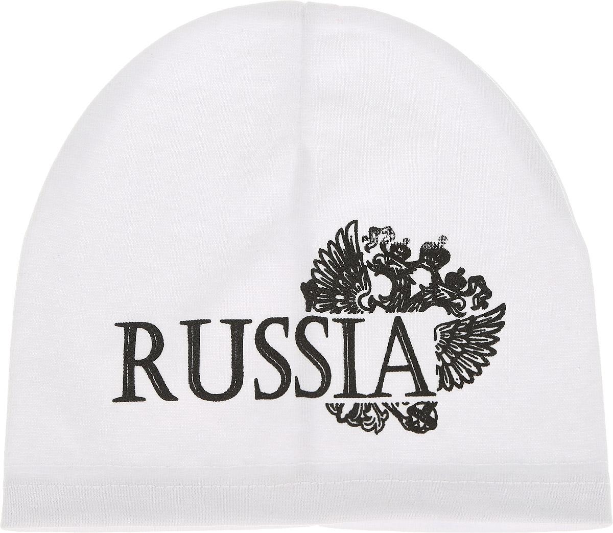 Шапка для мальчика. H175-22H175-22Шапка для мальчика InFante станет стильным дополнением к детскому гардеробу. Шапка выполнена из натурального хлопка, мягкая и приятная на ощупь, идеально прилегает к голове. Изделие украшено термоаппликацией в виде надписи Russia и российского герба. Современный дизайн и расцветка делают эту шапку модным детским аксессуаром. В такой шапке ребенок будет чувствовать себя уютно, комфортно и всегда будет в центре внимания! Шапка для мальчика InFante станет стильным дополнением к детскому гардеробу. Шапка выполнена из натурального хлопка, мягкая и приятная на ощупь, идеально прилегает к голове. Изделие украшено термоаппликацией в виде надписи I Love Mama. Современный дизайн и расцветка делают эту шапку модным детским аксессуаром. В такой шапке ребенок будет чувствовать себя уютно, комфортно и всегда будет в центре внимания! Уважаемые клиенты! Размер, доступный для заказа, является обхватом головы.