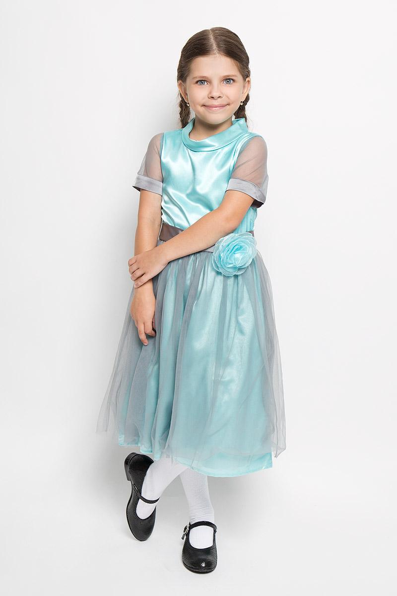 ND6405-28Нарядное платье для девочки Nota Bene станет отличным дополнением к гардеробу вашей маленькой модницы. Изготовленное из полиэстера, оно легкое и воздушное, приятное на ощупь, не сковывает движения и хорошо вентилируется. В качестве подкладки используется натуральный хлопок. Платье с воротником-стойкой и короткими рукавами застёгивается на спинке на потайную застежку-молнию. Рукава выполнены из полупрозрачного материала контрастного цвета. От линии талии заложены складочки, придающие изделию пышность. Подъюбник снизу дополнен жесткой микросеткой. Сверху юбка покрыта контрастным шифоном. Линия талии подчеркнута декоративным поясом и объёмной розочкой. Роза крепится на замок-булавку. В таком платье ваша маленькая принцесса всегда будет в центре внимания!