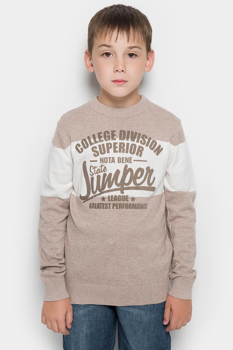 Подростковый Джемпер