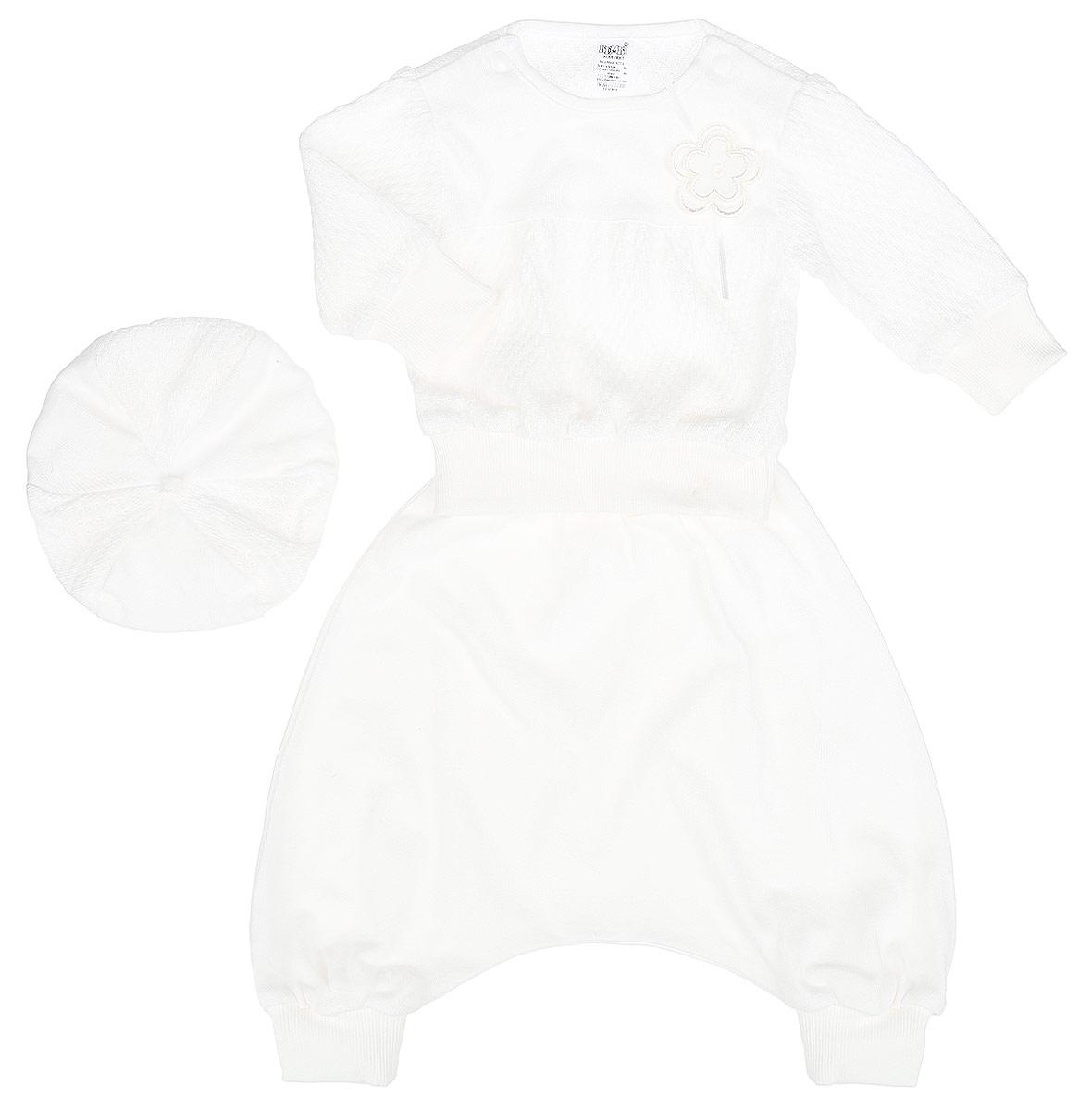 Комплект для девочки: штанишки, кофточка, берет. KP72-17KP72-17Комплект для новорожденного БЕМБІ - это замечательный подарок, который прекрасно подойдет для первых дней жизни малыша. Комплект состоит из штанишек, кофточки и берета. Комплект изготовлен из натурального хлопка. Он необычайно мягкий и приятный на ощупь, не сковывает движения малыша и позволяет коже дышать, не раздражает даже самую нежную и чувствительную кожу ребенка, обеспечивая ему наибольший комфорт. Штанишки имеют широкий пояс, благодаря чему не сдавливают животик ребенка и не сползают, идеально подходят для ношения с подгузником и без него. Снизу брючины дополнены широкими эластичными резинками. Кофточка с длинными рукавами выполнена фактурной вязкой и застегивается на кнопки на плечиках. Рукава и низ изделия дополнены широкими трикотажными резинками. Кофточка украшена очаровательным пришитым цветочком. Мягкий берет, необходимый любому младенцу, защищает еще не заросший родничок, щадит чувствительный слух малыша, прикрывая ушки, и предохраняет от теплопотерь....