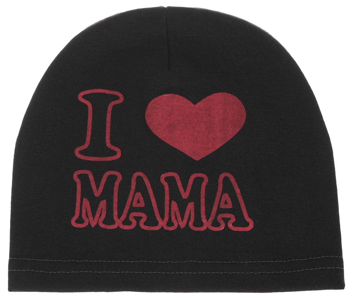 Шапка для мальчика. 176-22176-22-1Шапка для мальчика InFante станет стильным дополнением к детскому гардеробу. Шапка выполнена из натурального хлопка, мягкая и приятная на ощупь, идеально прилегает к голове. Изделие украшено термоаппликацией в виде надписи I Love Mama. Современный дизайн и расцветка делают эту шапку модным детским аксессуаром. В такой шапке ребенок будет чувствовать себя уютно, комфортно и всегда будет в центре внимания! Шапка для мальчика InFante станет стильным дополнением к детскому гардеробу. Шапка выполнена из натурального хлопка, мягкая и приятная на ощупь, идеально прилегает к голове. Изделие украшено термоаппликацией в виде надписи I Love Mama. Современный дизайн и расцветка делают эту шапку модным детским аксессуаром. В такой шапке ребенок будет чувствовать себя уютно, комфортно и всегда будет в центре внимания! Уважаемые клиенты! Размер, доступный для заказа, является обхватом головы.