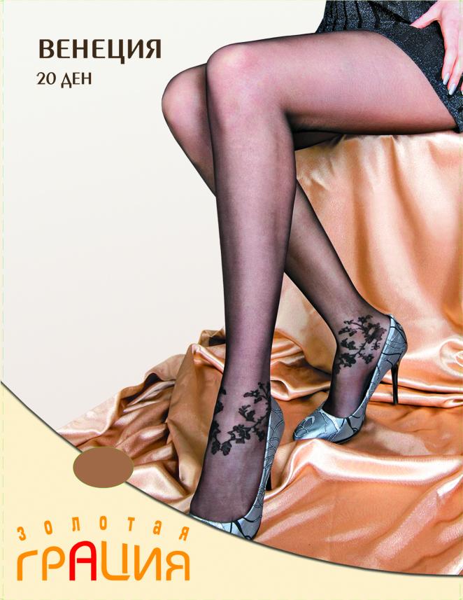 Колготки женские ВенецияВенеция 20Элегантные фантазийные колготки с нежным цветочным узором на стопе. Плоские швы и хлопковая ластовица обеспечивают дополнительный комфорт. 20 den.