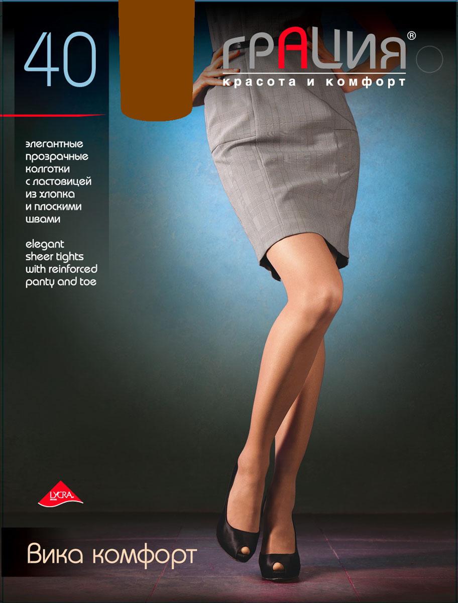 Колготки женские Вика комфорт 40Вика комфорт 40Стильные колготки Грация Вика комфорт 40, изготовленные из эластичного полиамида, идеально дополнят ваш образ и подчеркнут элегантность и стиль. Колготки комфортно облегают и создают приятное ощущение подтянутости. Прозрачные шелковистые колготки легко тянутся, что делает их комфортными в носке. Гладкие и мягкие на ощупь, они имеют комфортный широкий пояс и хлопковую гигиеническую ластовицу. Укрепленный мысок и плоские швы обеспечат неповторимое ощущение удобства. Идеальное облегание и комфорт гарантированы при каждом движении. Плотность: 40 den.