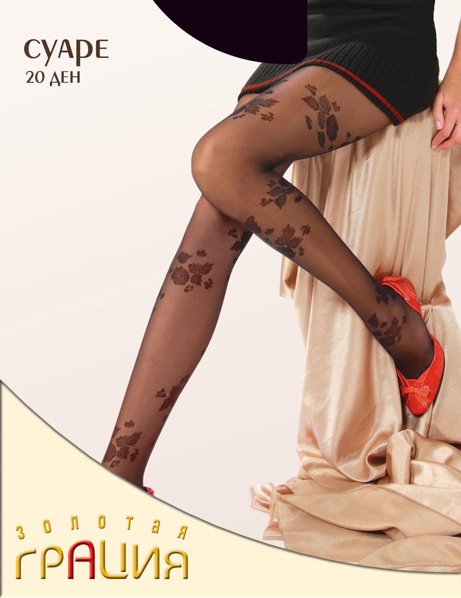 Колготки женские Суаре 20Суаре 20Стильные колготки Золотая Грация Суаре 20, изготовленные из эластичного полиамида с добавлением хлопка, идеально дополнят ваш образ и подчеркнут элегантность и стиль. Тонкие шелковистые колготки с экспрессивным крупным цветочным рисунком легко тянутся, что делает их комфортными в носке. Гладкие и мягкие на ощупь, они имеют комфортный широкий пояс и плоские швы, а также гигиеническую ластовицу. Идеальное облегание и комфорт гарантированы при каждом движении. Плотность: 20 den.