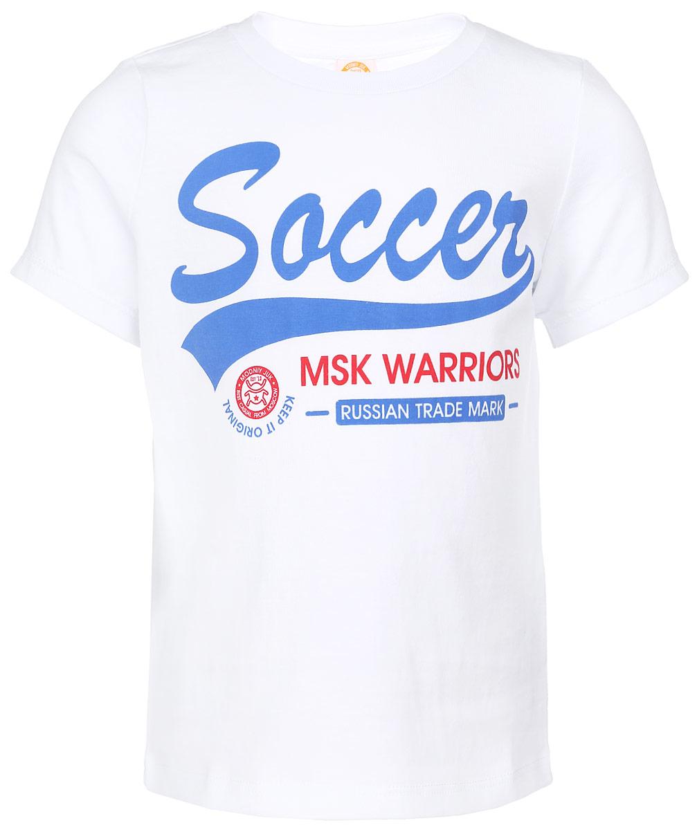 Футболка01В00070100Модная футболка для мальчика Modniy Juk M.J. Soccer идеально подойдет вашему маленькому моднику. Изготовленная из мягчайшего хлопка высокого качества, она необычайно нежная и приятная на ощупь, не сковывает движения малыша и позволяет коже дышать, не раздражает даже самую чувствительную кожу ребенка, обеспечивая наибольший комфорт. Футболка с короткими рукавами и круглым вырезом горловины оформлена крупным принтом с надписями на английском языке. Оригинальный современный дизайн и модная расцветка делают эту футболку модным и стильным предметом детского гардероба. В ней ваш малыш будет чувствовать себя уютно и комфортно и всегда будет в центре внимания!