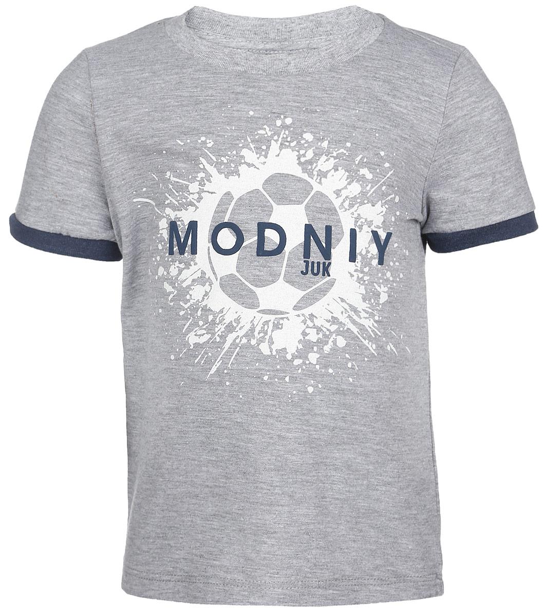 01B00080100Стильная футболка для мальчика Modniy Juk Modniy Ball идеально подойдет вашему маленькому моднику. Изготовленная из мягчайшего хлопка высокого качества, она необычайно нежная и приятная на ощупь, не сковывает движения малыша и позволяет коже дышать, не раздражает даже самую чувствительную кожу ребенка, обеспечивая наибольший комфорт. Рукава дополнены эластичными контрастными манжетами. Футболка с короткими рукавами и круглым вырезом горловины оформлена принтом с надписью Modniy Juk на фоне футбольного мяча. Оригинальный современный дизайн и модная расцветка делают эту футболку стильным предметом детского гардероба. В ней ваш малыш будет чувствовать себя уютно и комфортно и всегда будет в центре внимания!