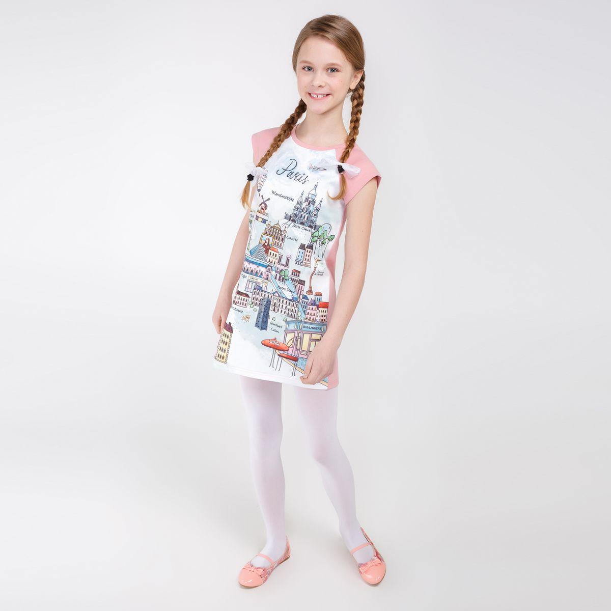 Платье для девочки Yory. 2021020008120210200081_8000