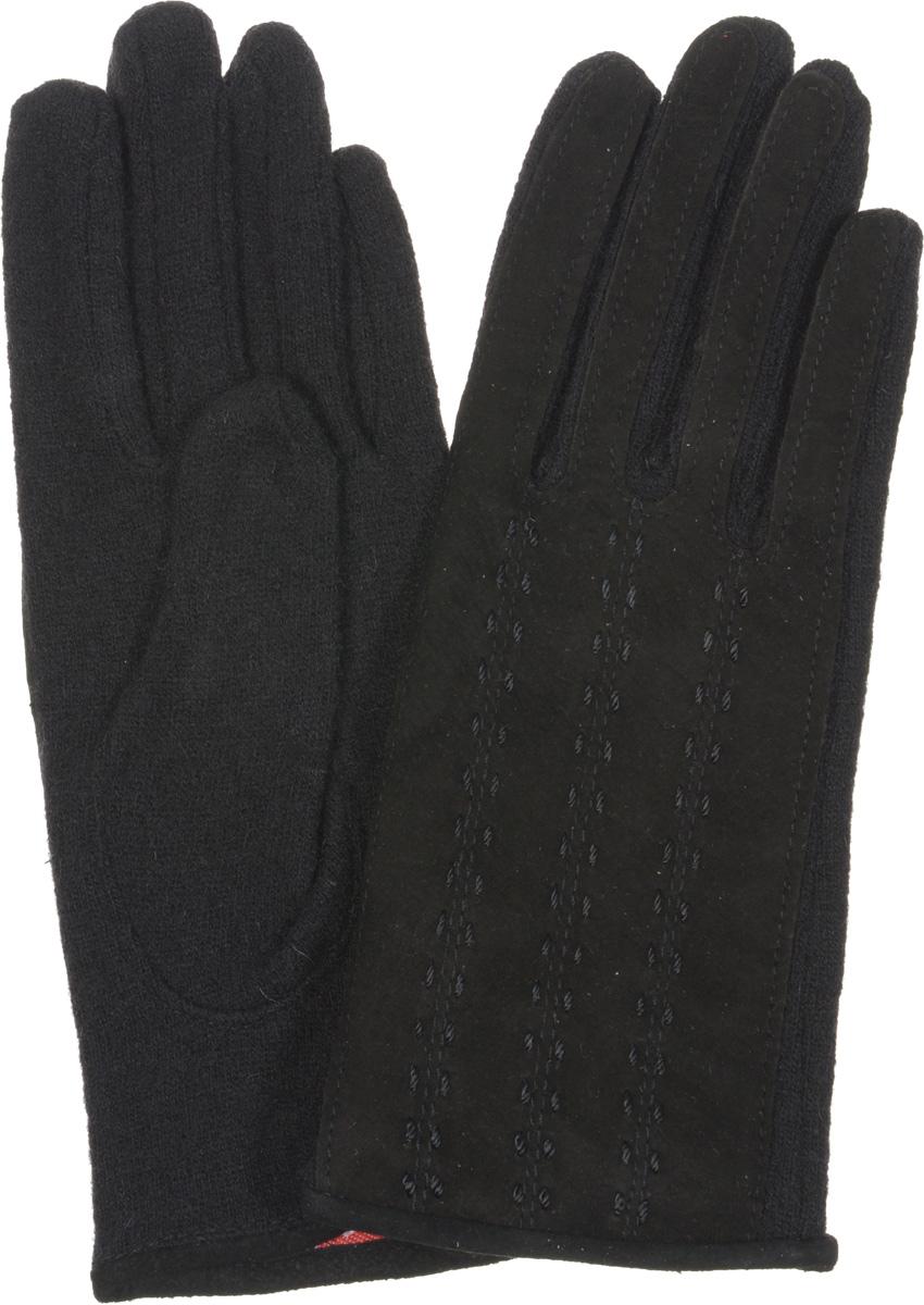 Перчатки женские. PH-B2124PH-B2124Стильные женские перчатки Modo не только защитят ваши руки от холода, но и станут великолепным украшением. Перчатки выполнены из шерсти и нейлона и дополнены отделкой из кожи велюр. Модель украшена текстильной прострочкой. В настоящее время перчатки являются неотъемлемой принадлежностью одежды, вместе с этим аксессуаром вы обретаете женственность и элегантность. Перчатки станут завершающим и подчеркивающим элементом вашего стиля и неповторимости.