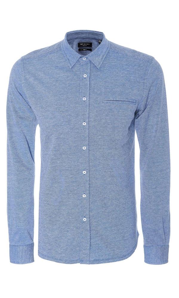 Рубашка мужская. SKL1887NI
