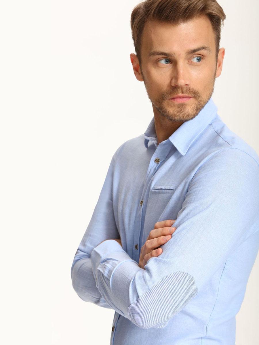 Рубашка мужская с длинным рукавом. SKL2017NI