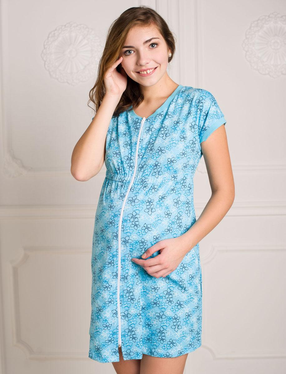 ХалатК 06301Удобный, красивый халат для беременных и кормящих мам Hunny Mammy, изготовленный из натурального хлопка, замечательно подходит для сна и отдыха. Модель на застежке-молнии с завышенной линией талии и цельнокроеным коротким рукавом по бокам дополнена двумя кармашками. Такой халатик сделает отдых будущей мамы комфортным. Одежда, изготовленная из хлопка, приятна к телу, сохраняет тепло в холодное время года и дарит прохладу в теплое, позволяет коже дышать.