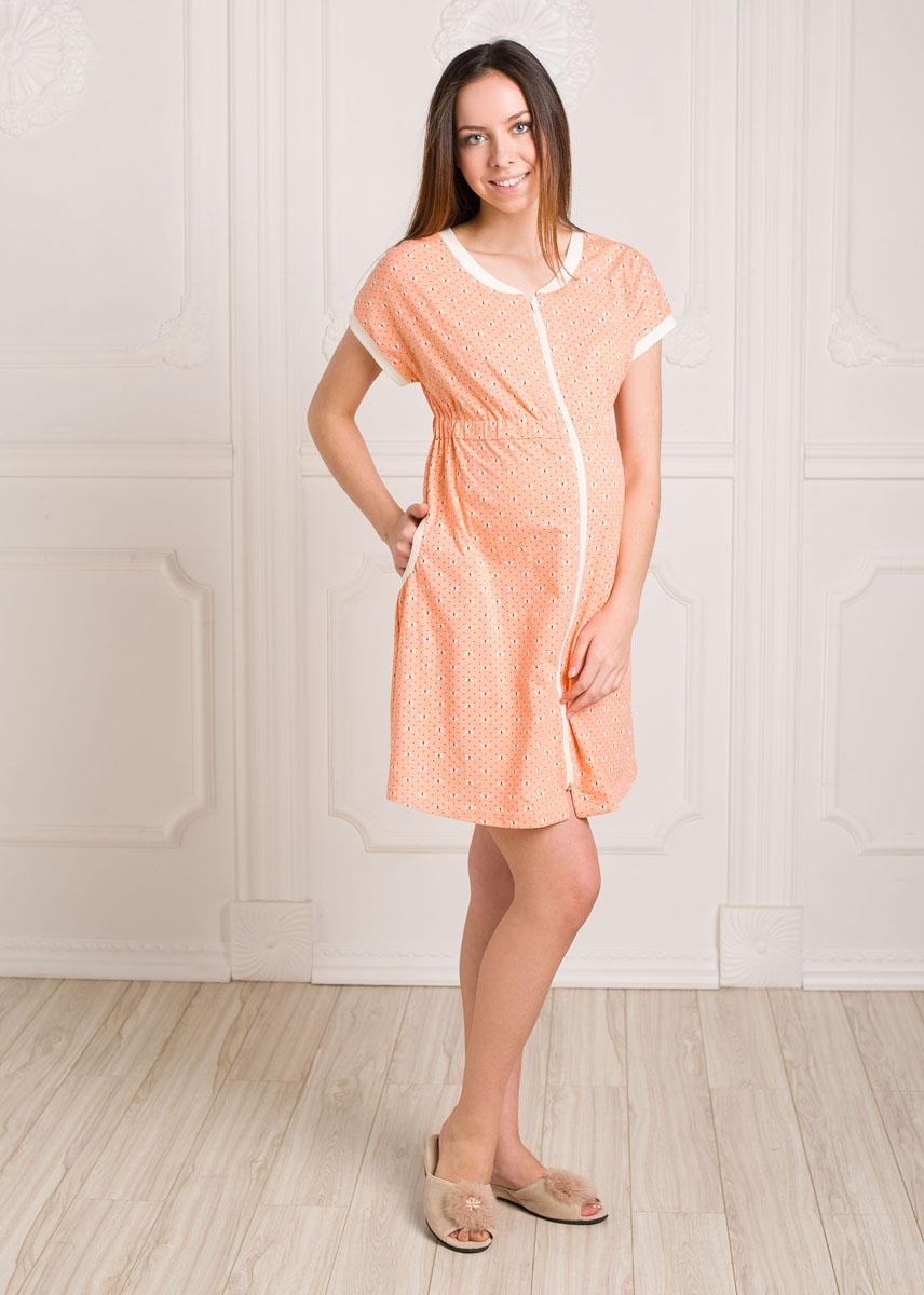 К 06302Удобный, красивый халат для беременных и кормящих мам Hunny Mammy, изготовленный из эластичного хлопка, замечательно подходит для сна и отдыха. Модель на застежке-молнии с завышенной линией талии и цельнокроеным коротким рукавом по бокам дополнена двумя кармашками. Такой халатик сделает отдых будущей мамы комфортным. Одежда, изготовленная из хлопка, приятна к телу, сохраняет тепло в холодное время года и дарит прохладу в теплое, позволяет коже дышать.