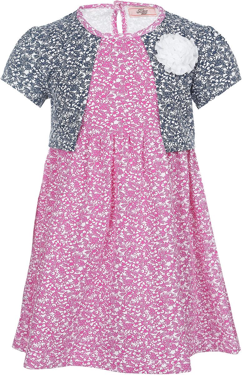 Платье для девочки. SSD261C43-22SSD261C43-22Платье для девочки M&D изготовлено из мягкого эластичного хлопка. Материал изделия тактильно приятный, не стесняет движений, хорошо пропускает воздух. Платье с круглым вырезом горловины и короткими рукавами-фонариками застегивается по спинке на пуговицу. От линии талии заложены складочки, придающие платью пышность. Изделие оформлено цветочным принтом и украшено декоративным цветком. Отделка и расцветка модели создают эффект 2 в 1 - платья с жакетом. В таком платье маленькая принцесса всегда будет в центре внимания!