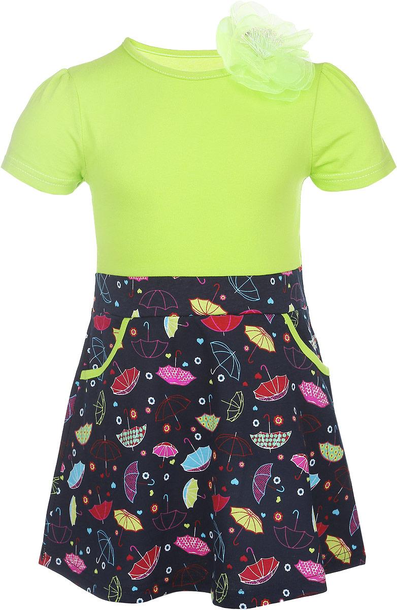ПлатьеW_D5431A-14Яркое платье для девочки M&D выполнено из натурального хлопка. Материал изделия мягкий и тактильно приятный, не стесняет движений и позволяет коже дышать. Модель с круглым вырезом горловины и короткими рукавами-фонариками оформлена принтом с изображением разноцветных зонтиков, цветов и сердечек. Спереди расположены два удобных втачных кармашка. Дизайн и расцветка делают это платье оригинальным и модным предметом детской одежды. Маленькая принцесса в нем всегда будет в центре внимания! В комплект входит аксессуар в виде яркого декоративного цветка, который можно использовать в качестве заколки или броши.