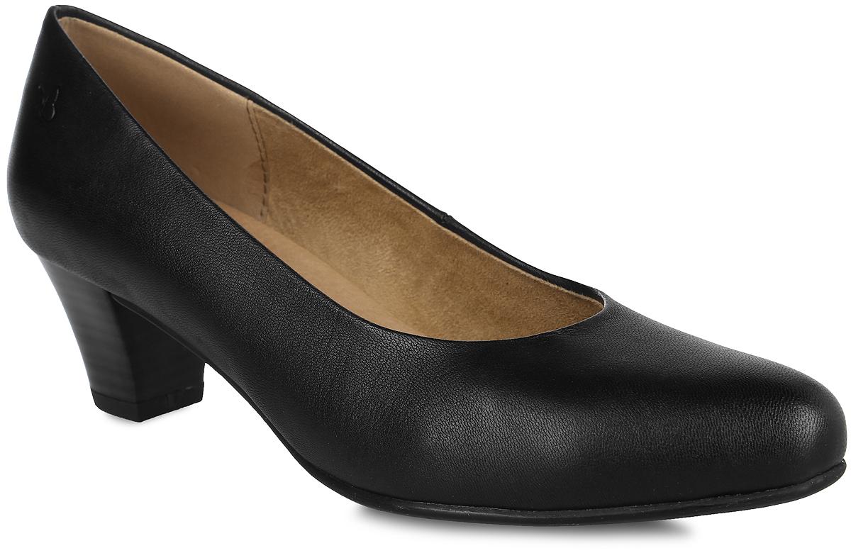 Туфли женские. 9-9-22310-27-8559-9-22310-27-855Стильные туфли от Caprice не оставят равнодушной настоящую модницу! Модель выполнена из натуральной кожи. Заостренный носок смотрится невероятно женственно. Внутренняя поверхность из текстиля и искусственных материалов не натирает. Стелька из материала ЭВА с поверхностью из натуральной кожи гарантирует комфорт при ходьбе. Небольшой каблук устойчив. Каблук и подошва с рифлением обеспечивают идеальное сцепление с любыми поверхностями. Элегантные туфли внесут изысканные нотки в ваш образ и подчеркнут вашу утонченную натуру.