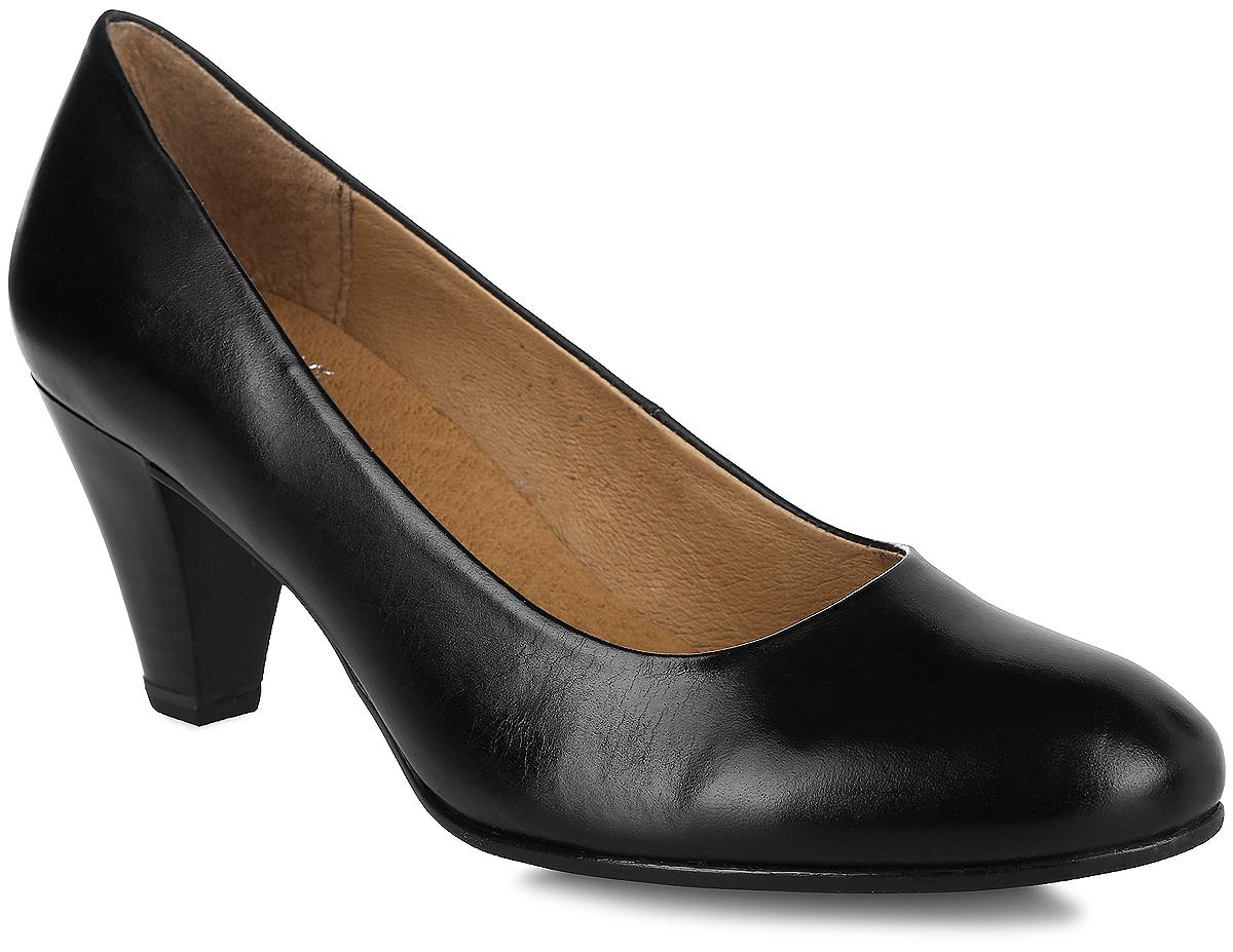 Туфли женские. 9-9-22405-27-0019-9-22405-27-001Стильные туфли от Caprice не оставят равнодушной настоящую модницу! Модель выполнена из натуральной кожи. Закругленный носок смотрится невероятно женственно. Внутренняя поверхность из натуральной кожи не натирает. Стелька OnAir из натуральной кожи с перфорацией обеспечивает благоприятный климат-контроль и отличную амортизацию. Небольшой каблук невероятно устойчив. Технология каблука Antishokk автоматически смягчает большую часть ударной силы. Использование воздушных камер и стабилизаторов разгружает позвоночник и обеспечивает мягкость шага. Каблук и подошва с рифлением обеспечивают идеальное сцепление с любыми поверхностями. Элегантные туфли внесут изысканные нотки в ваш образ и подчеркнут вашу утонченную натуру.