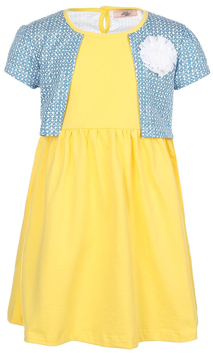 Платье для девочки. SSD261K43-22SSD261K43-22Платье для девочки M&D станет отличным дополнением к гардеробу маленькой модницы. Изготовленное из мягкого эластичного хлопка, оно тактильно приятное, не стесняет движений, хорошо пропускает воздух. Платье с круглым вырезом горловины и короткими рукавами-фонариками застегивается по спинке на пуговицу. От линии талии заложены складочки, придающие изделию пышность. Верх платья оформлен принтом и украшен декоративным цветком. Отделка и расцветка модели создают эффект 2 в 1 - платье с жакетом. В таком платье маленькая принцесса всегда будет в центре внимания!