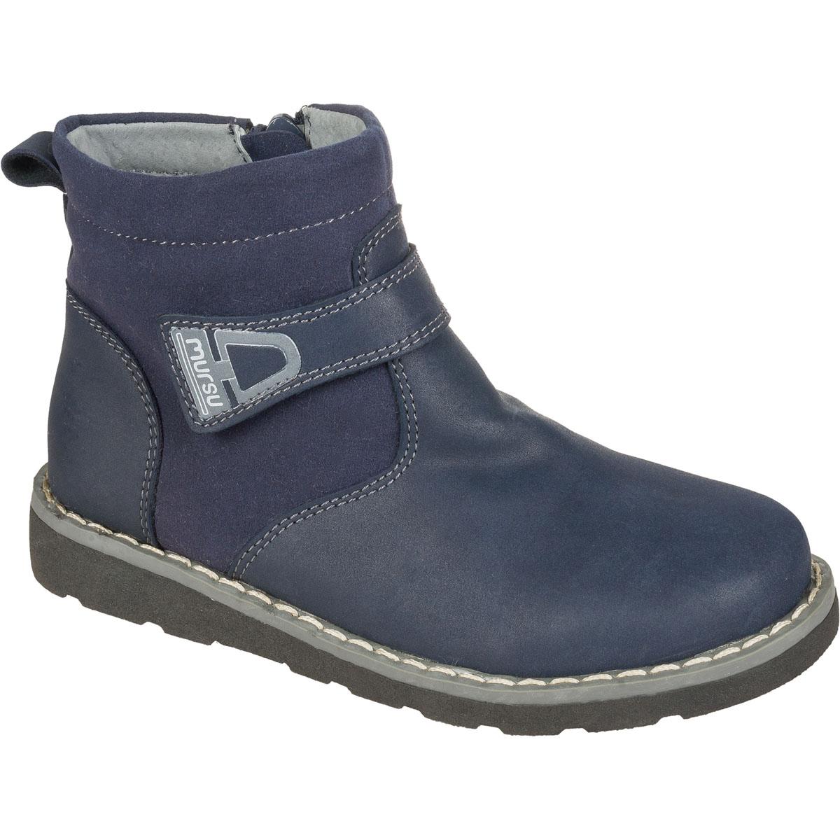 Ботинки для мальчиков. 200114200114