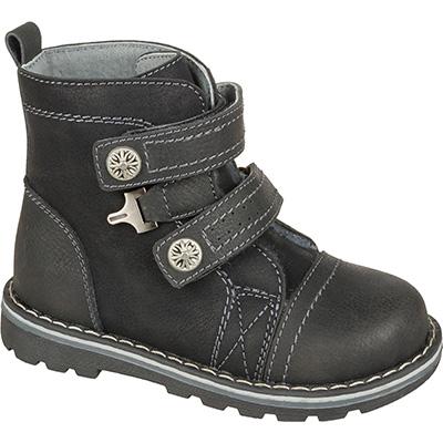Ботинки для мальчиков. 200142200142