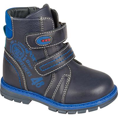Ботинки для мальчиков. 200250200250