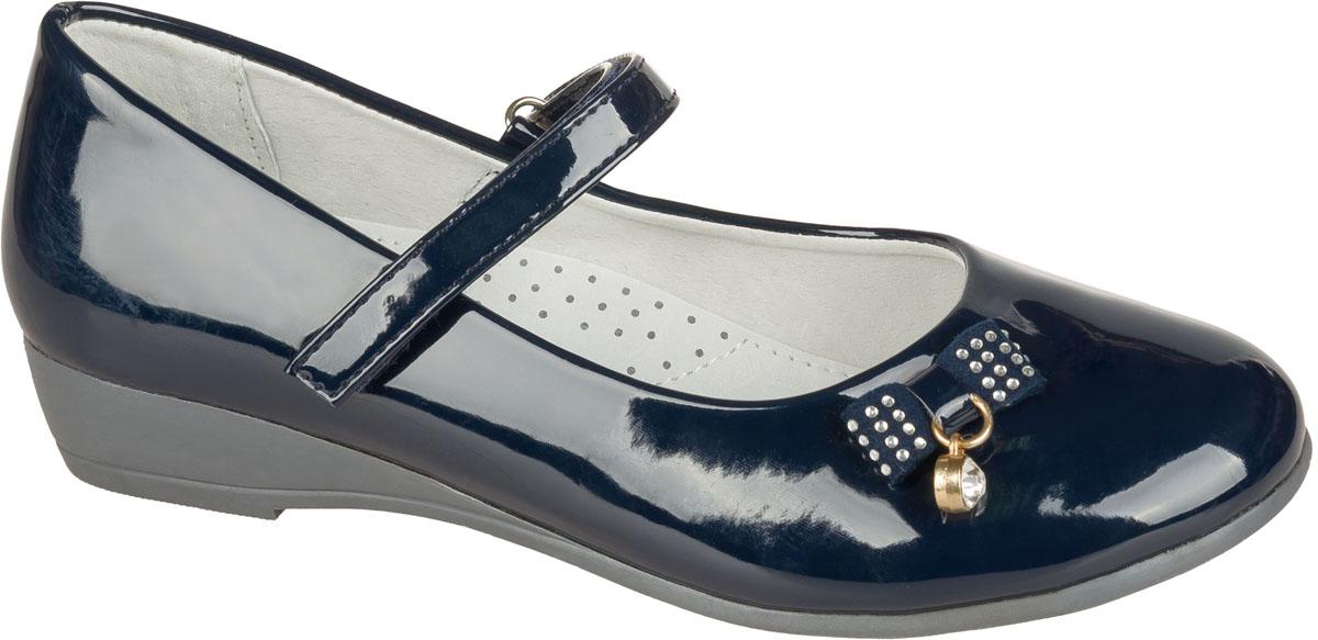 Туфли для девочек. 200680200680