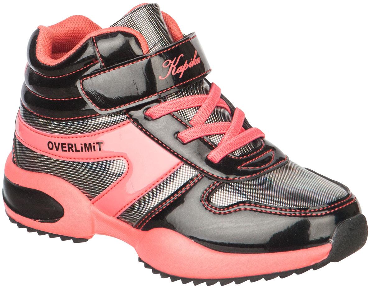 Кроссовки для девочек. 73260-173260-1