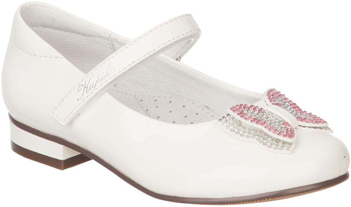 Туфли для девочек. 92040-192040-1