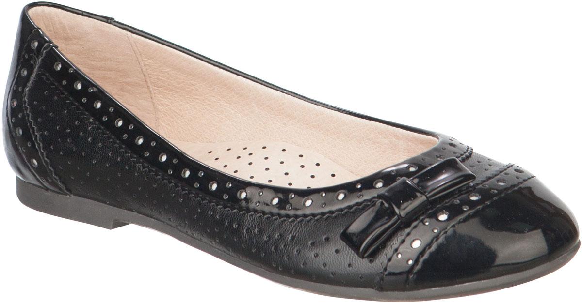 Туфли для девочек. 93097-193097-1