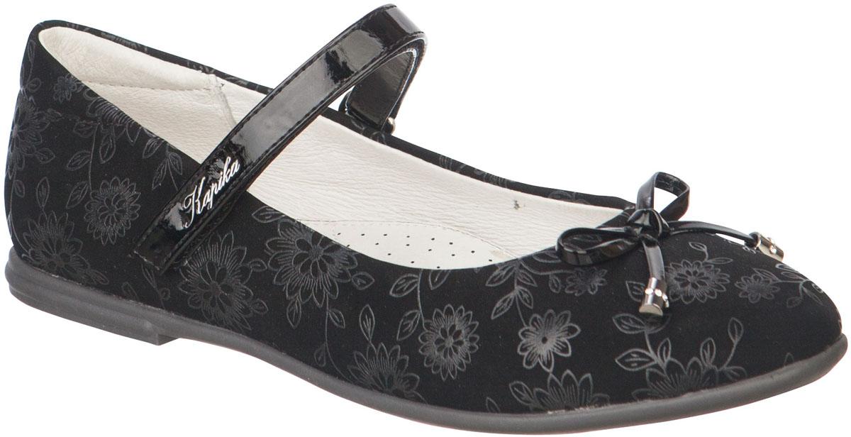 Туфли для девочек. 94078-194078-1