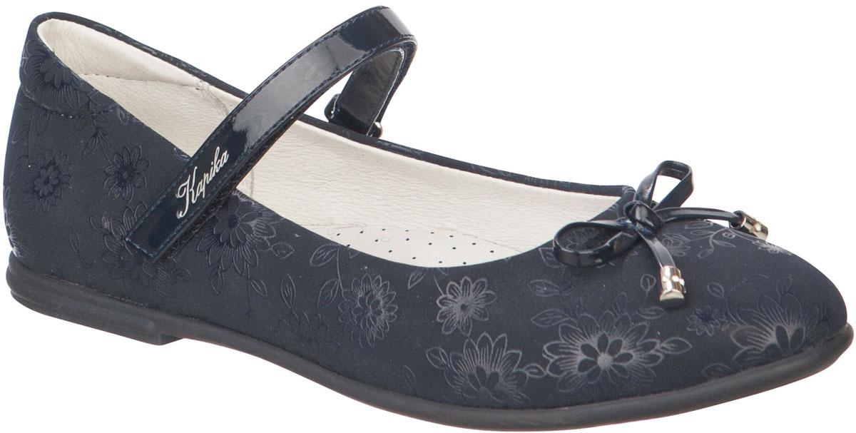 Туфли для девочек. 94078-294078-2