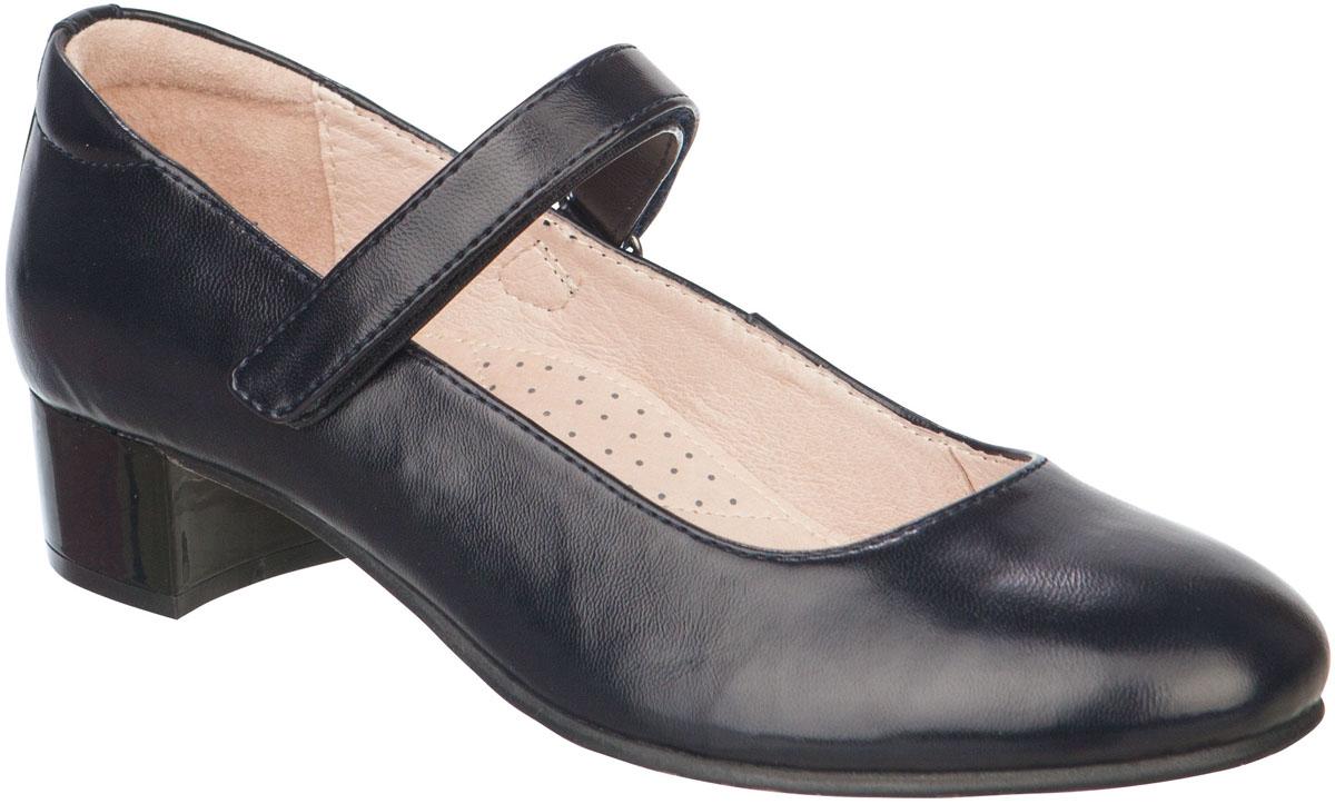 Туфли для девочек. 94034-194034-1