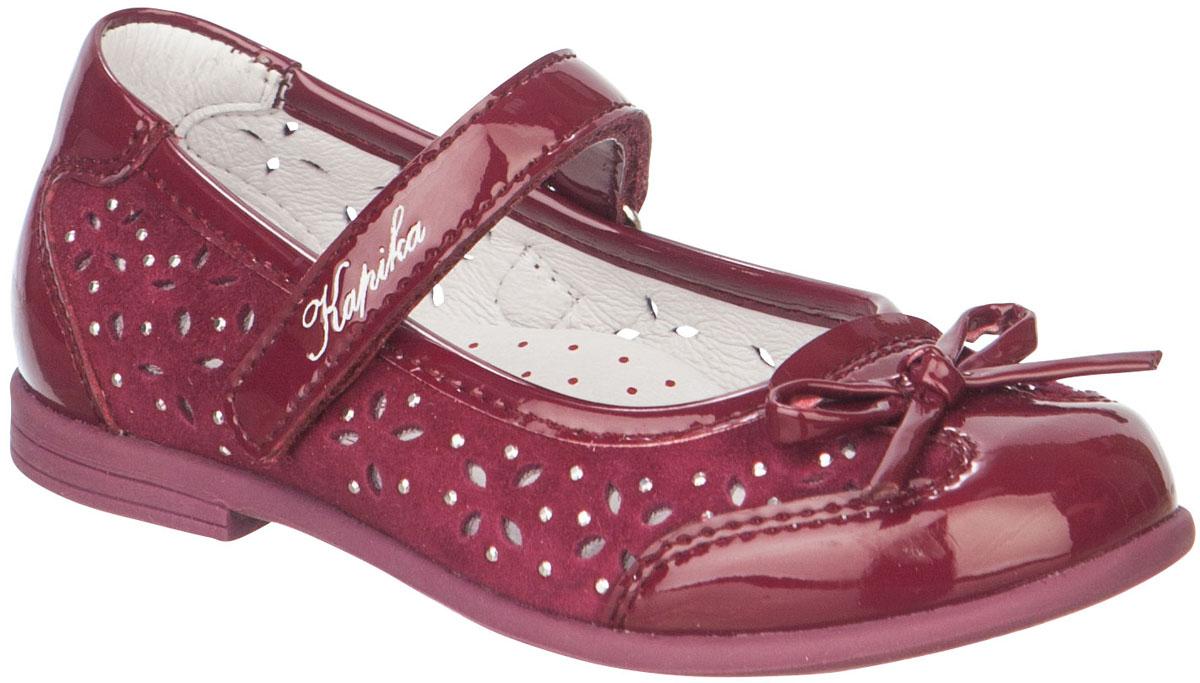 Туфли для девочек. 2234922349
