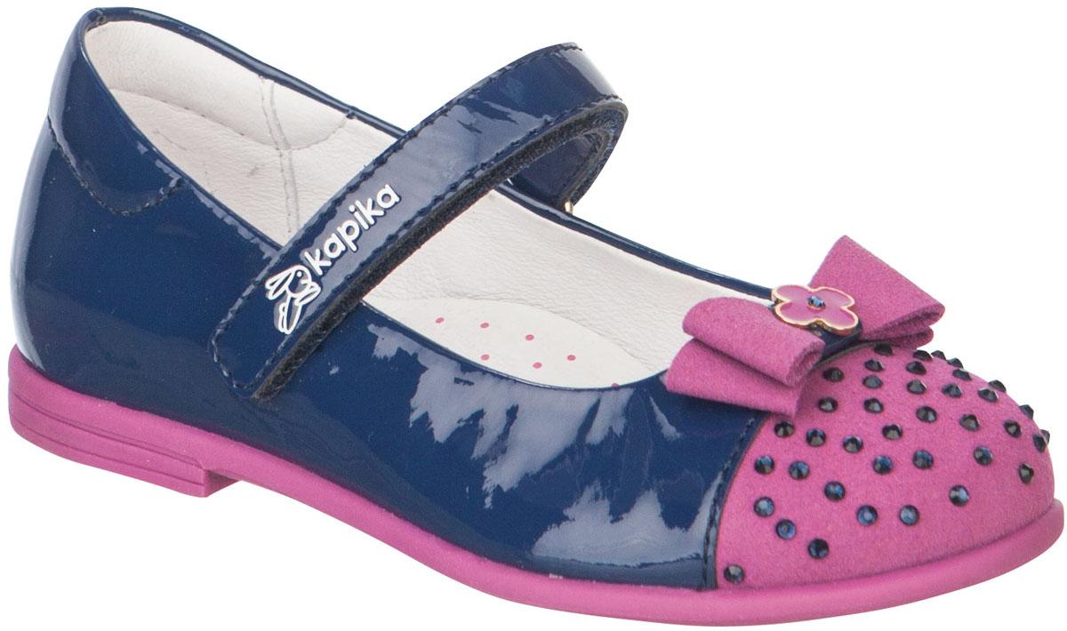 Туфли для девочек. 2234622346