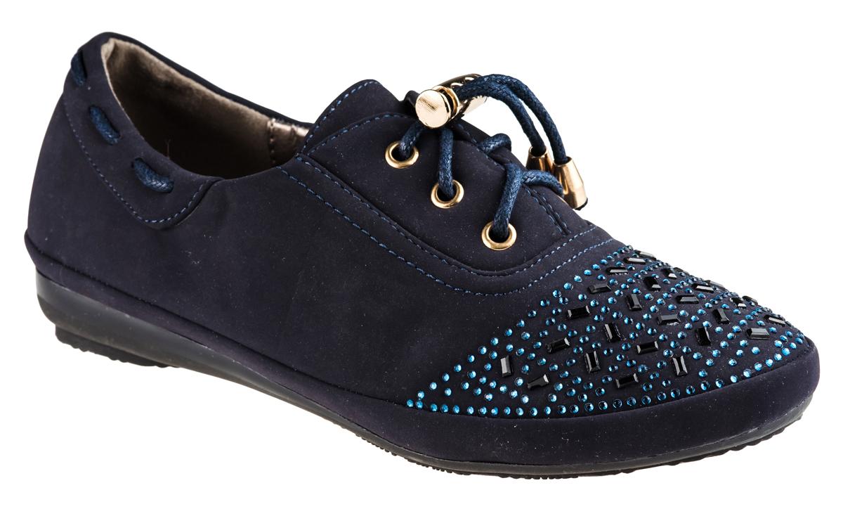 Туфли для девочек. 5134-95134-9