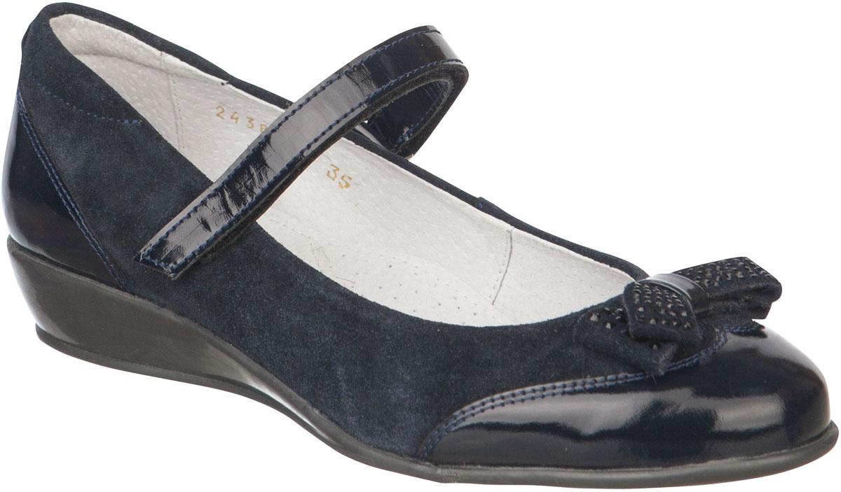 Туфли для девочек. 24383-224383-2