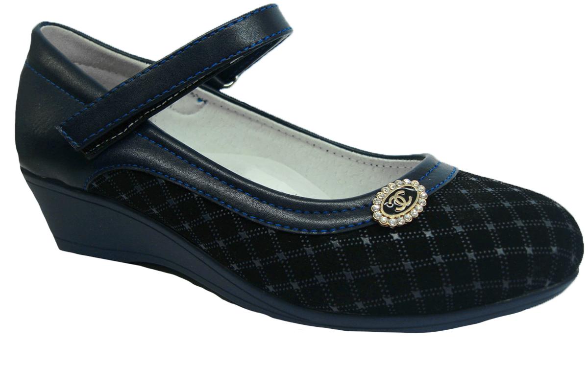 Туфли для девочек. MX5504-11MX5504-11
